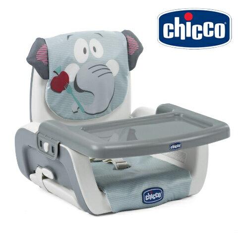 義大利Chicco-Mode攜帶式兒童餐椅座墊攜帶型餐椅(大象寶寶)1499元【美馨兒】