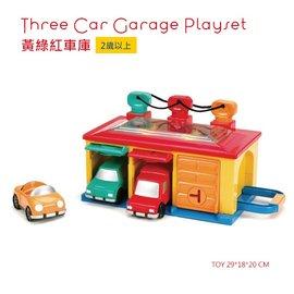 【淘氣寶寶】【美國B.Toys感統玩具】美國【B.Toys】黃綠紅車庫_Battat系列