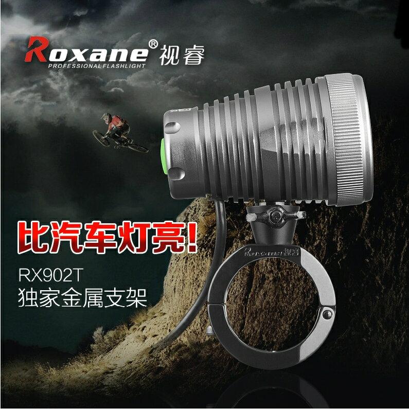 又敗家~Roxane美國CREE強光LED腳踏車燈XML~T6自行車燈RX902T更勝汔車