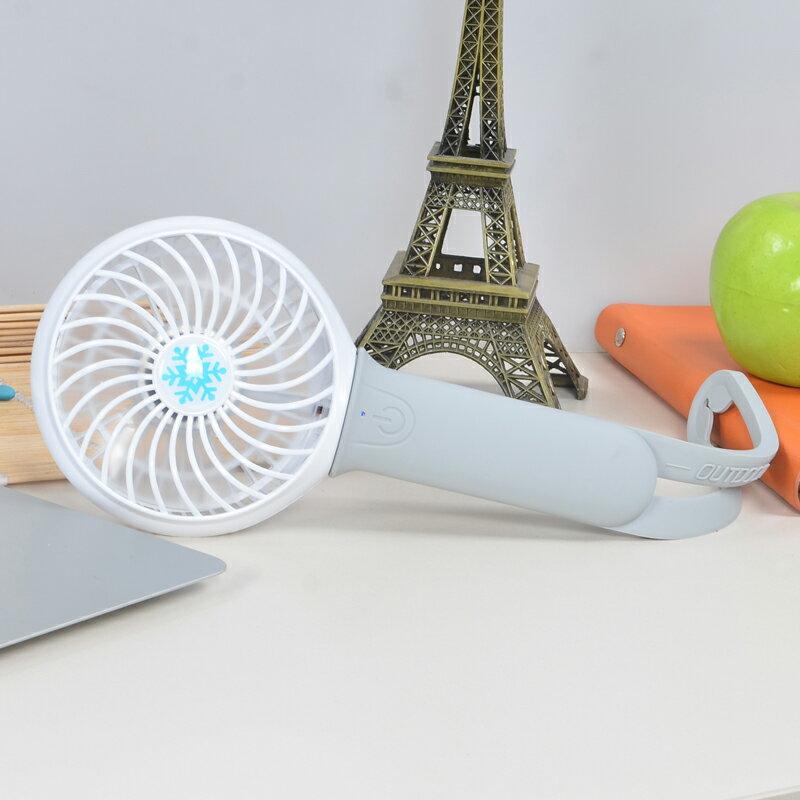 USB金屬環款多 充電式手持可吊掛風扇 深空灰 可照明 送18650鋰電池
