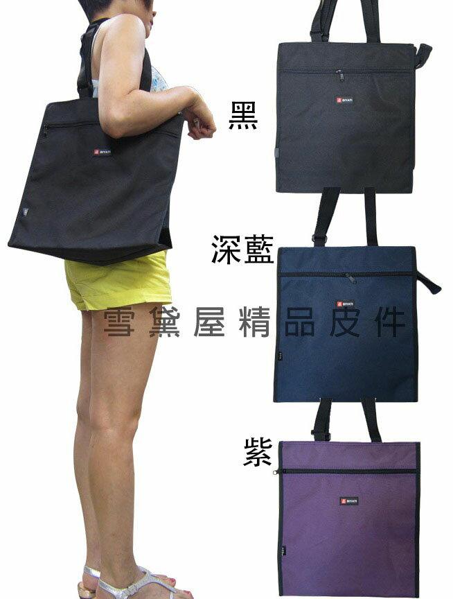 ~雪黛屋~BIYATI提袋才藝袋手提帶可調整簡單袋上學書包以外放置教具品雨衣傘便當袋台灣製造可放A4資料夾#1582