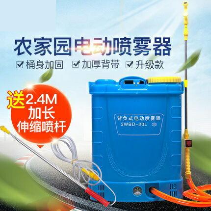 農用打藥機 電功噴霧器電動噴農藥機器打藥壺多功能打約機高壓動力新背式CM36421』