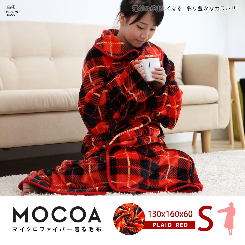 睡袍 / MOCOA摩卡毯。短版超細纖維舒適懶人毯/睡袍-紅色格紋 / 日本MODERN DECO