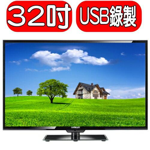 《特促可議價》SANLUX台灣三洋【SMT-K32LE】32吋LED電視  不包含視訊盒