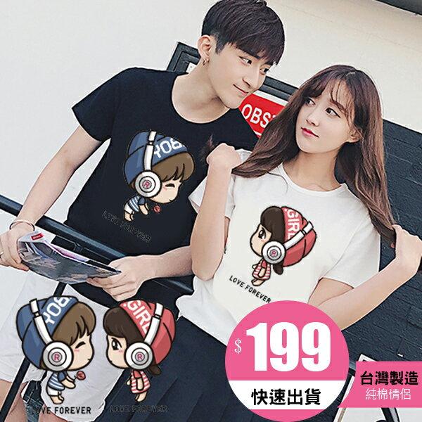 T恤 情侶裝 客製化 MIT 製純棉短T 班服◆ 出貨◆ 配對情侶裝.紅粉帽子耳機情侶【YC548】可單買.艾咪E舖