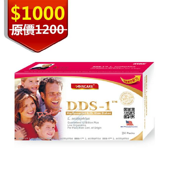 【 康醫】 康富 DDS-1™  24包  盒  專利益生菌120億 升級版 嗜酸性乳酸桿