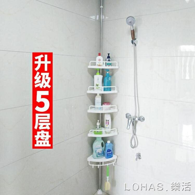 浴室置物架衛生間廁所落地收納架子頂天立地洗手間洗衣機用品用具