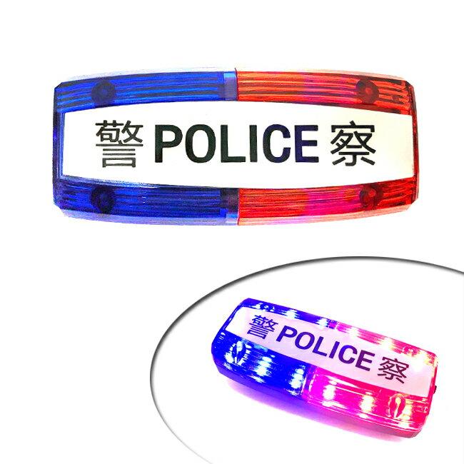 雙排 紅藍燈 LED肩燈 防水肩燈 警用肩燈 紅藍燈 警用 警示燈 夾燈 充電 手電筒 【塔克】