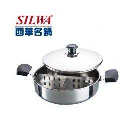 西華 極緻火鍋 30CM.32CM (兩種尺寸)