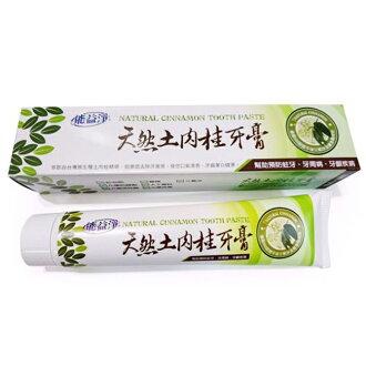 [能益淨] 天然土肉桂牙膏(NA100)