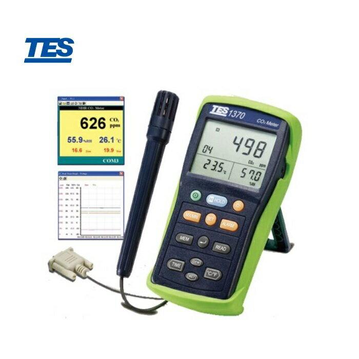 泰仕 TES-1370 紅外線二氧化碳分析儀 - 限時優惠好康折扣