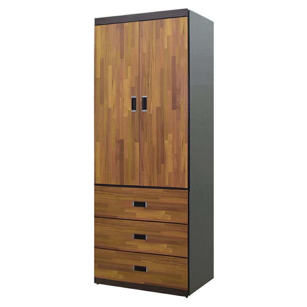 米嵐三抽衣櫃-積層木色❘衣櫃/衣櫥/收納櫃/衣物收納/櫥櫃/開門衣櫃【YoStyle】