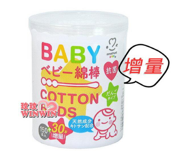 AKACHAN 阿卡將JH-01031 嬰兒超細紙軸兩用棉花棒,增量30支,共180支超划算