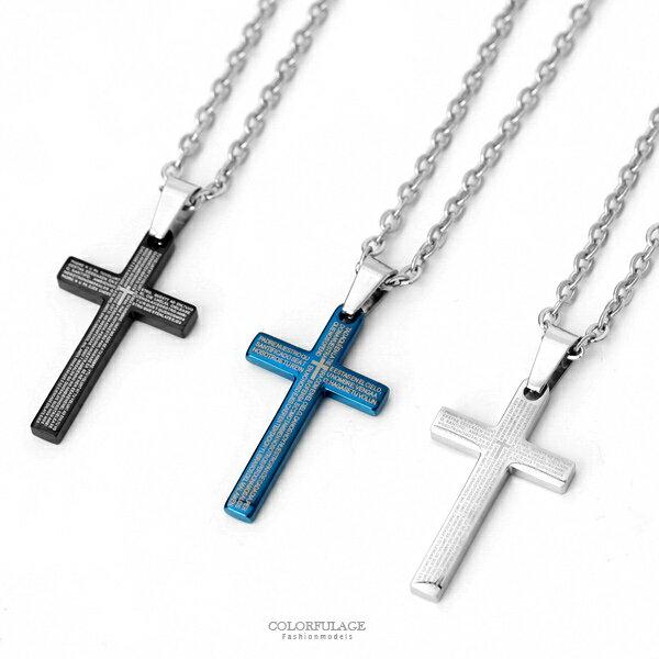 項鍊十字架禱告文鋼製項鍊【NB811】