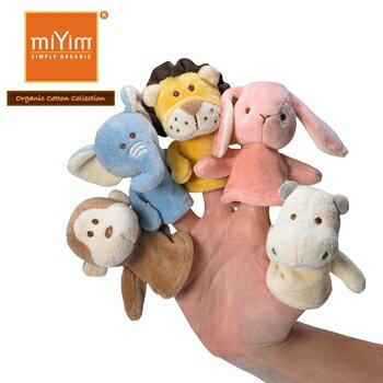 【安琪兒】美國【miYim】有機棉手指偶(一組5隻) - 限時優惠好康折扣