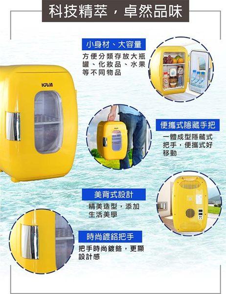 免運費贈保冷劑《 KRIA可利亞》 電子行動冷熱冰箱 / 行動冰箱 / 小冰箱 / 化妝品冷藏箱 CLT-16(黃) 8