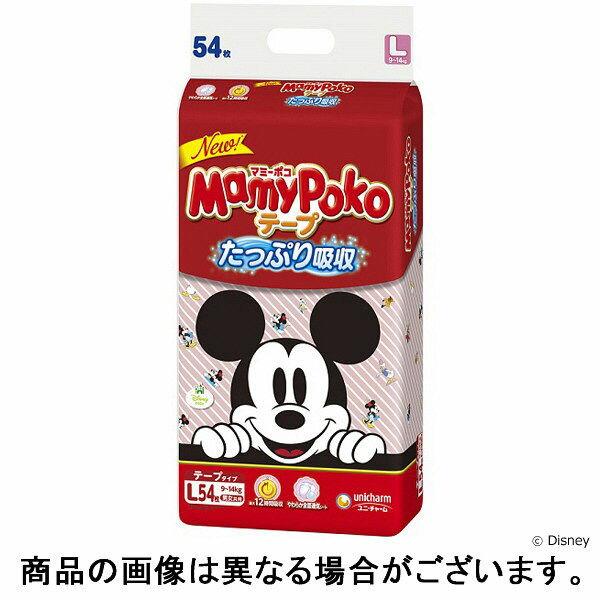 尿布滿意寶寶 日本全新換包裝日本境內白金版 迪士尼包裝限定版
