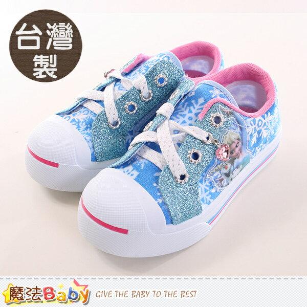 女童鞋 台灣製冰雪奇緣正版帆布鞋 魔法Baby~sa74806