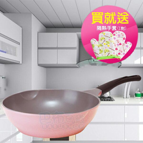 買一送一韓國 la rose chef topf 玫瑰鍋 不沾炒鍋 30CM附玻璃鍋蓋(1入組)【巴布百貨】