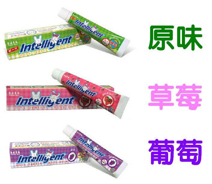因特力淨兒童酵素牙膏 草莓/原味/葡萄 40g/條 3種可選◆德瑞健康家◆