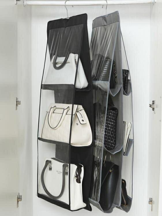 夯貨折扣! 透明放包包的收納袋家用牆掛式掛袋神器臥室整理櫃衣櫃置物架子  安妮塔小铺