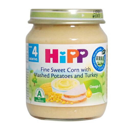 HiPP喜寶天然玉米馬鈴薯火雞全餐( 天然精選火雞全餐)
