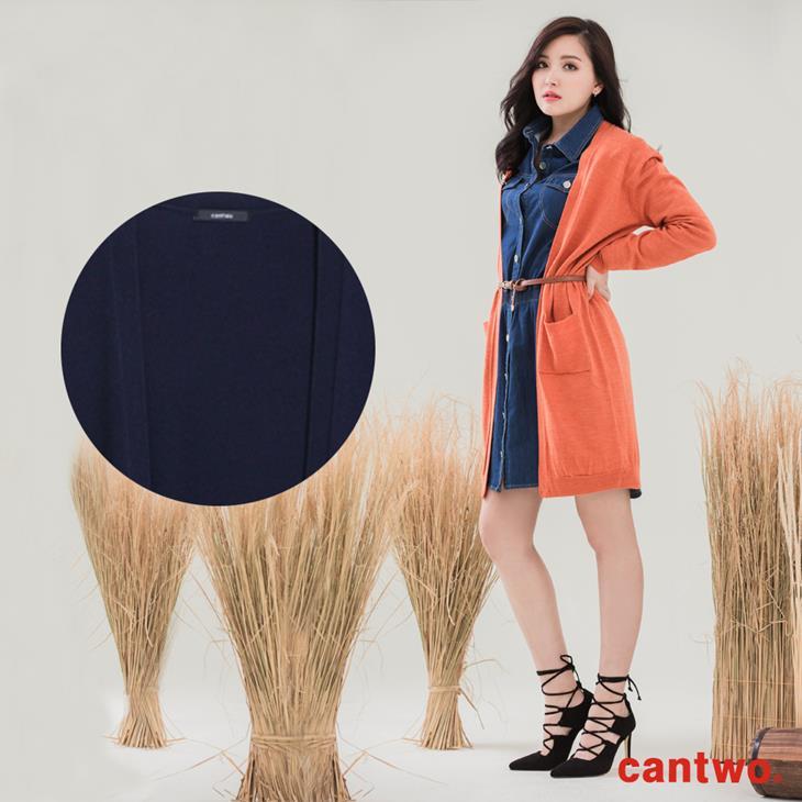cantwo素色長版針織罩衫(共三色) 6