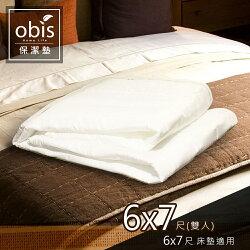 Gale床包式保潔墊6X7尺