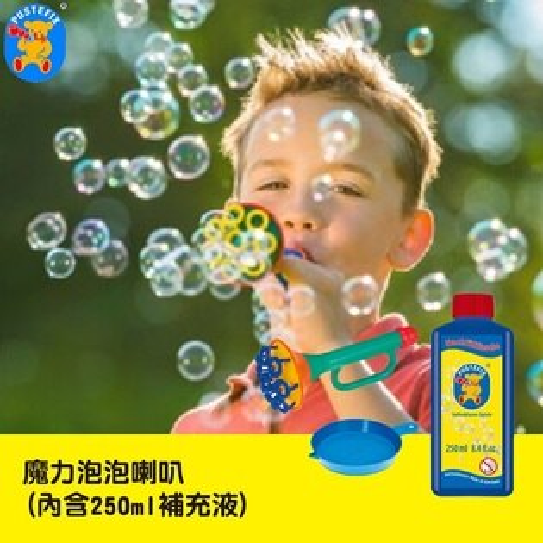 德國【Pustefix】MultiBubbleTrumpet魔力泡泡喇叭(內含250ml補充液)