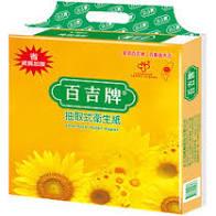 【618購物節 最低五折起】百吉牌-抽取式衛生紙(100抽*80包/箱) 610B2