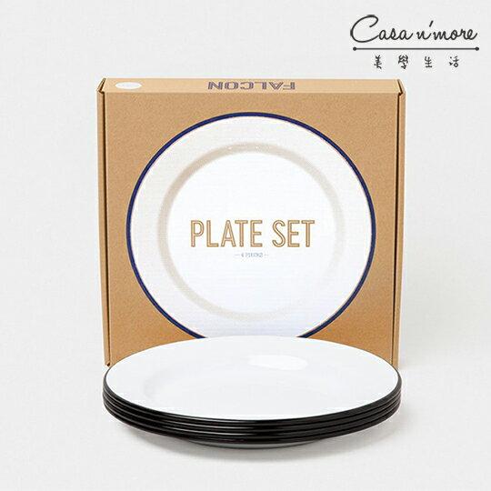 Falcon琺瑯餐盤24cm4入組圓盤淺盤灰白