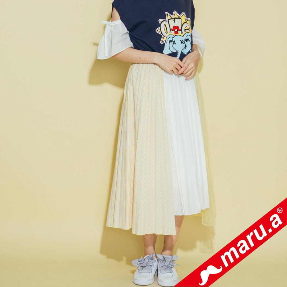 【maru.a】複材拼接不規則長裙(黃色)8326212 2