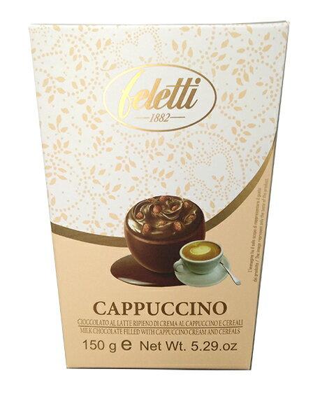 【菲雷堤Feletti 1882】義大利進口巧克力★義式卡布奇諾口味巧克力★ - 限時優惠好康折扣