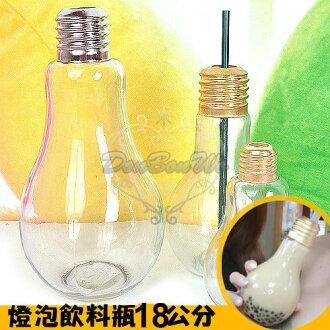 日韓雜貨網路超夯飲料燈泡瓶玻璃瓶500ml珍珠奶茶瓶407184海渡