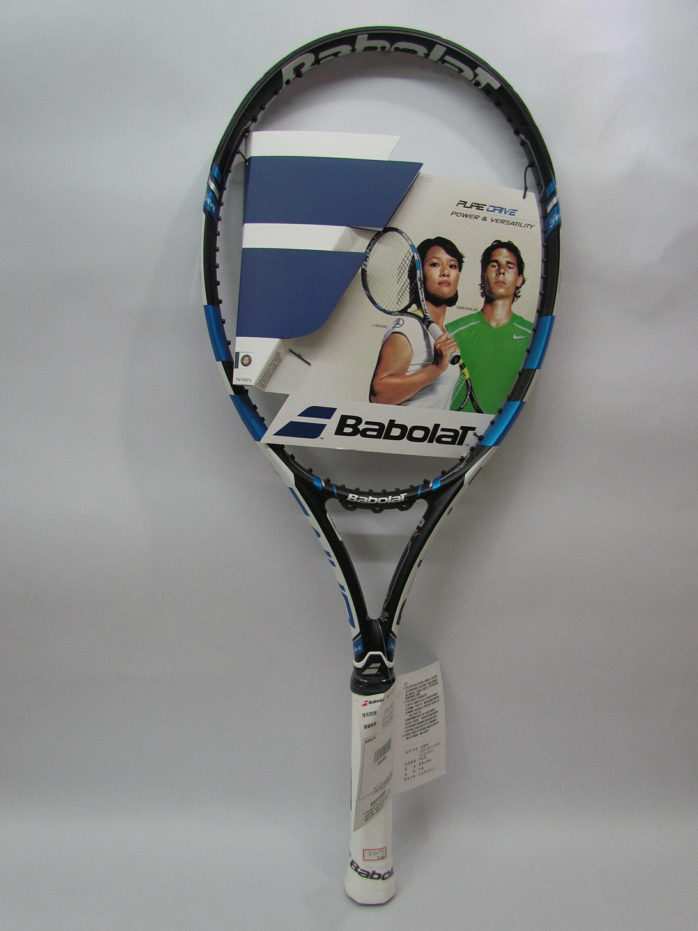 Babolat專業網球拍 李娜款 Pure Drive
