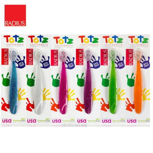 【寶寶訓練牙刷】美國【Radius】TOTZ寶寶牙刷-6色(18M+/父母協助使用)