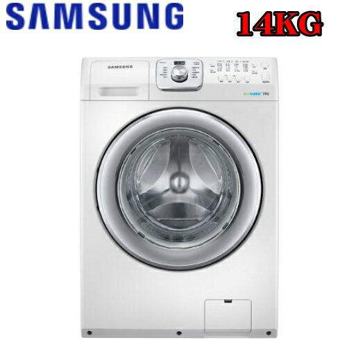 直接打93折~Samsung 三星  14KG洗脫滾筒洗衣機 WF14F5K3AVW  T