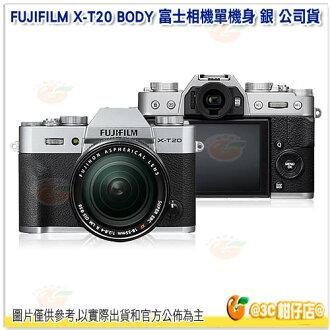 現貨 FUJIFILM X-T20 BODY 富士相機 單機身 銀色 公司貨 觸控螢幕 場景識別 4K XT20