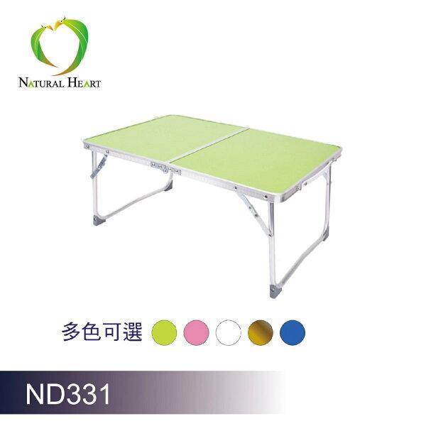 NaturalHeart鋁合金折疊床上桌ND331