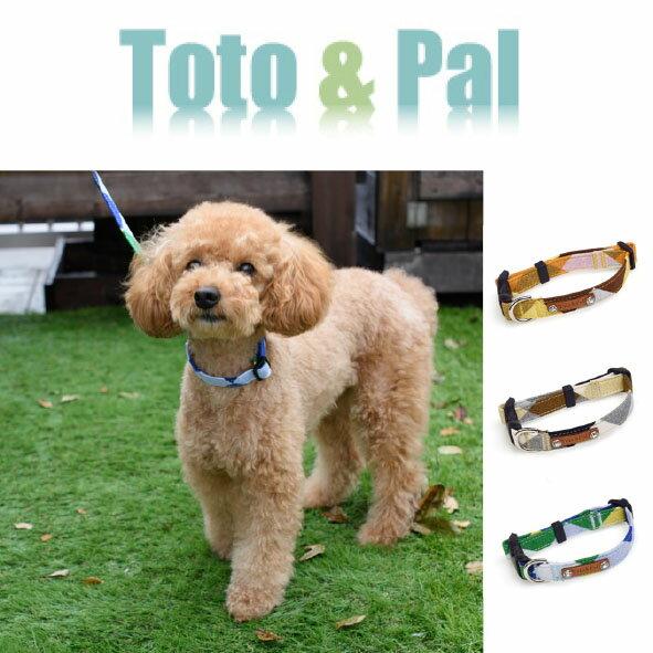 Toto&Pal 棋盤格紋系列項圈(預購)