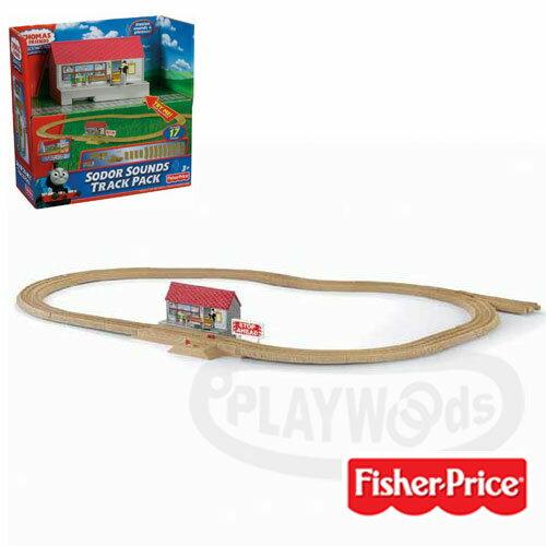 【Playwoods】[費雪牌Fisher Price]湯瑪士小火車:17 PIECES含月台 豪華軌道配件組Sodor Sounds Track Pack(有車站音效/索多島/火車頭日記)聖誕/交換