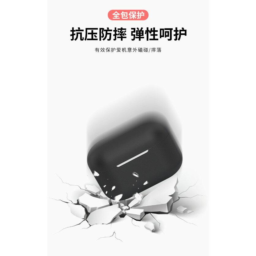 魔宴E12 X12 pro專用保護套 無線藍牙耳機充電倉矽膠套  防塵 女生 可愛 充電盒 液態矽膠盒 4