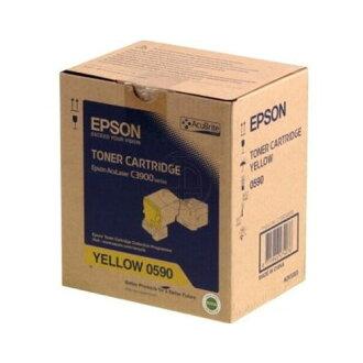 【EPSON 碳粉匣】S050590 黃色原廠碳粉匣 3900DN