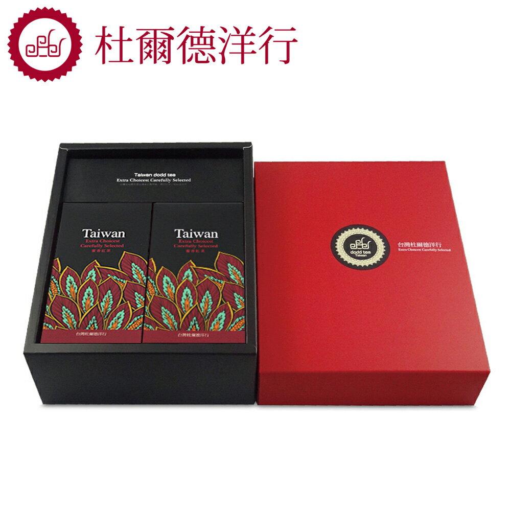 【杜爾德洋行 Dodd Tea】嚴選三峽蜜香紅茶2入禮盒 (TB-EH2 ) 0