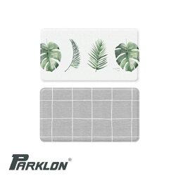 PARKLON 韓國帕龍 KITCHEN MAT 多功能地墊 - 綠葉款