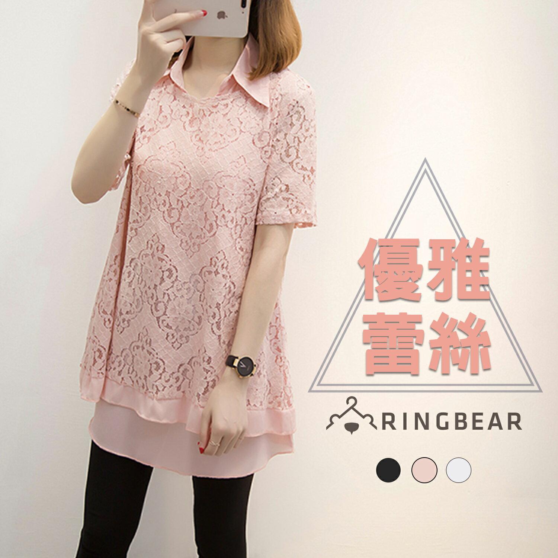 氣質襯衫--浪漫氣質蕾絲雪紡紗襯衫鏤空肩袖兩件式上衣(黑.粉.藍L-3L)-H185眼圈熊中大尺碼 0