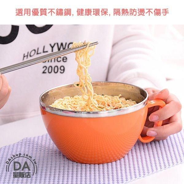 《DA量販店》900ml 高品質 不鏽鋼 雙層 安全無毒 泡麵碗 密封 多功能 大容量 保鮮 防燙 多色可選