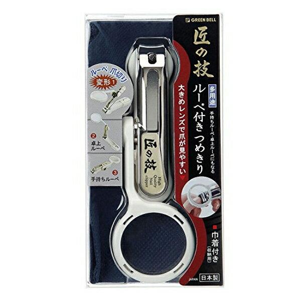 【晨光】日本 匠之技放大鏡指甲剪G-1004(附贈束口袋) 051453【現貨】