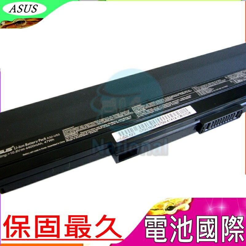 ASUS電池(原廠)-華碩 U43SD,U43SV,U52JC,U52F,U52J,U53F,U53JC,U53SD,U53SV,U33,U42,U43, U33,U42,U43,U52,U53,U3
