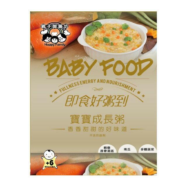 *買六盒送一盒* 親子御膳坊 - 寶寶成長粥 150g二入/盒 (豚骨高湯、南瓜、蔬菜) 0